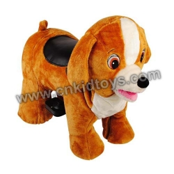 Zippy Ride Dog